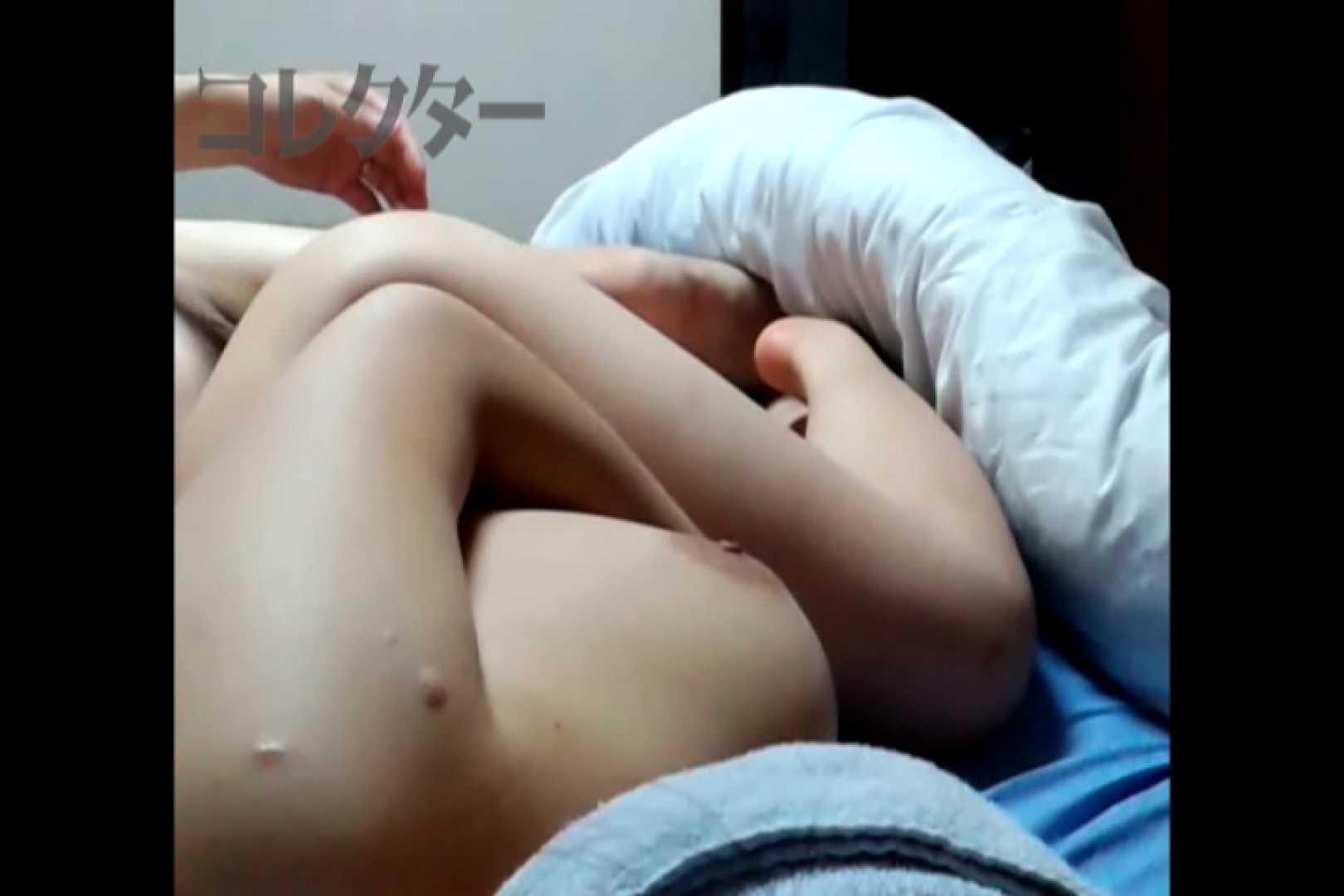 爆酔爆乳美女Vol.03 爆乳  38連発 24