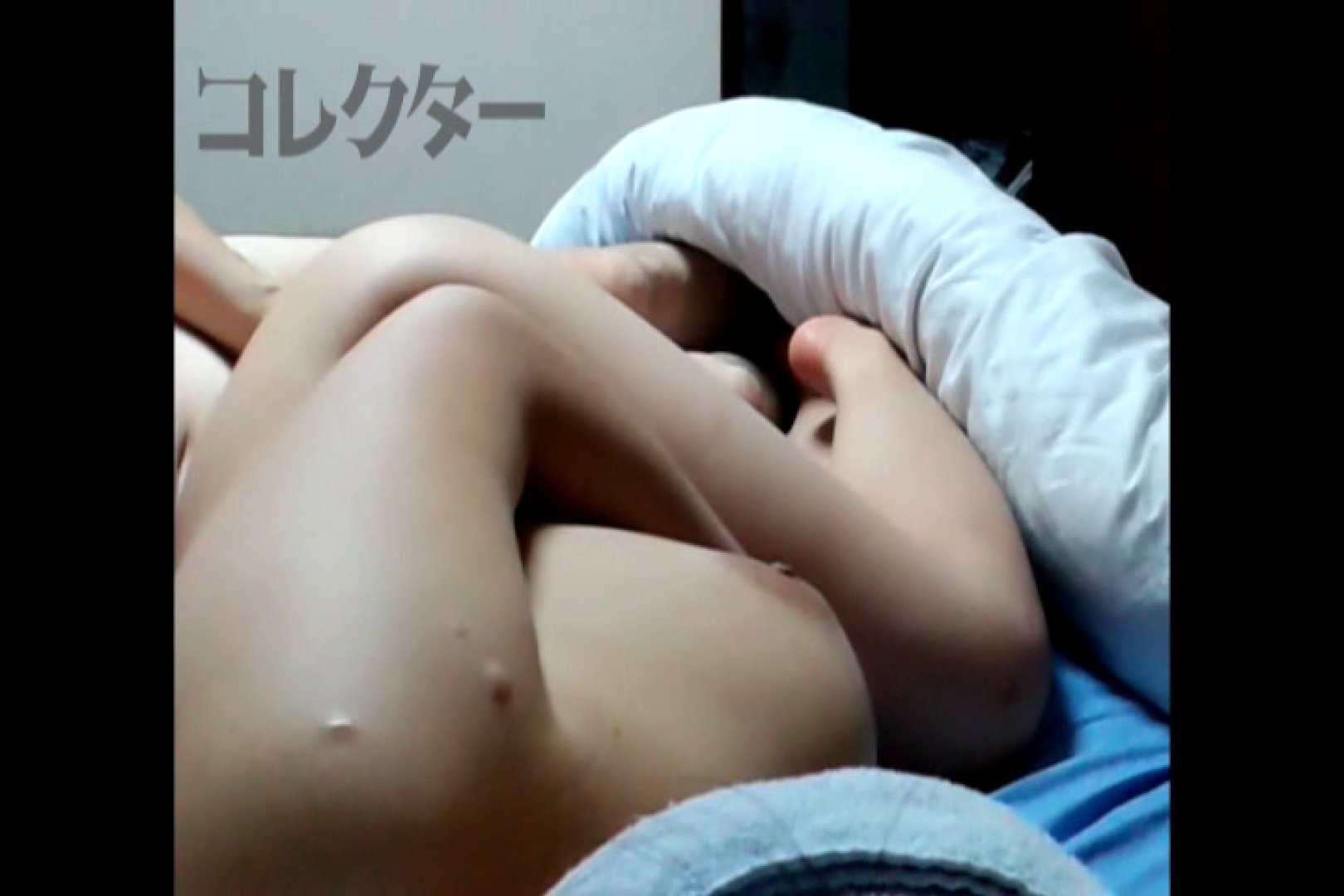 爆酔爆乳美女Vol.03 爆乳 | 悪戯  38連発 29