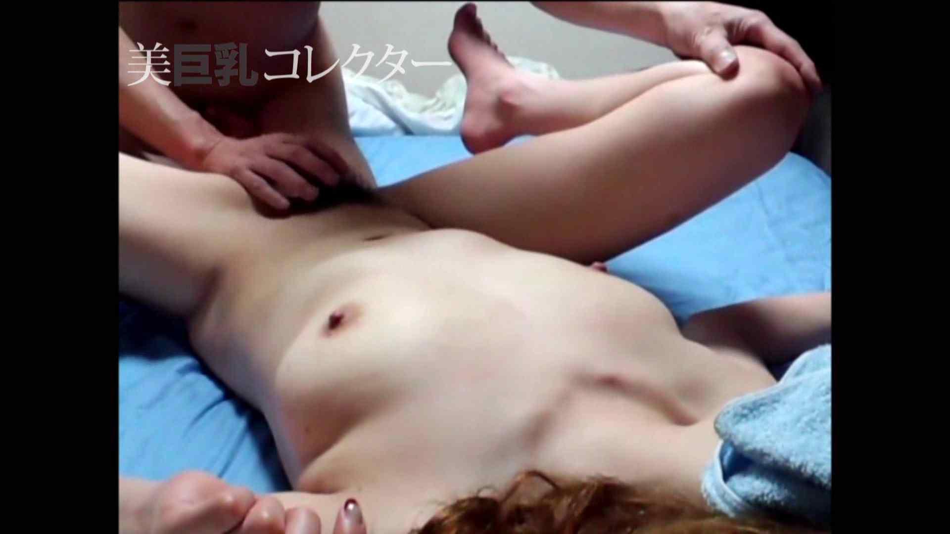 泥酔スレンダー巨乳美女 娘   美女  76連発 9