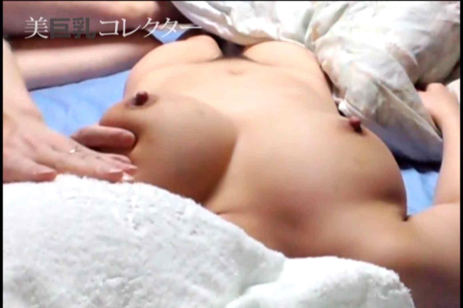 泥酔Hカップ爆乳ギャル2 悪戯 すけべAV動画紹介 108連発 23
