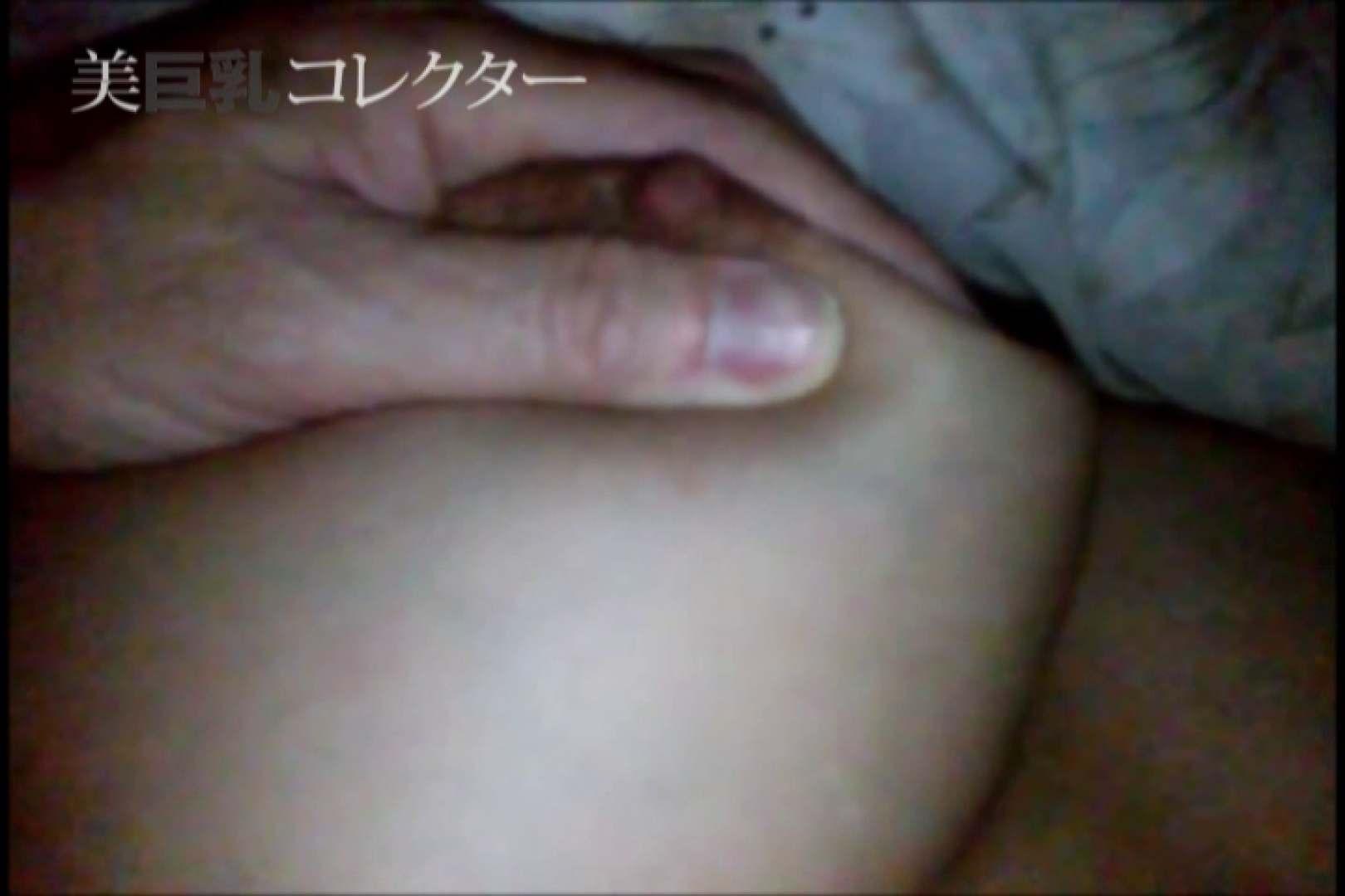 泥酔Hカップ爆乳ギャル2 悪戯 すけべAV動画紹介 108連発 56