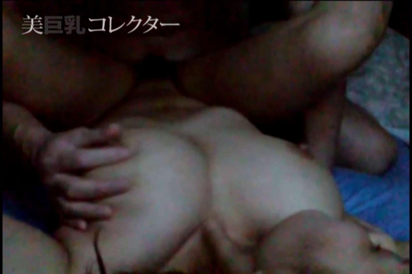 泥酔Hカップ爆乳ギャル3 SEXプレイ ヌード画像 80連発 59