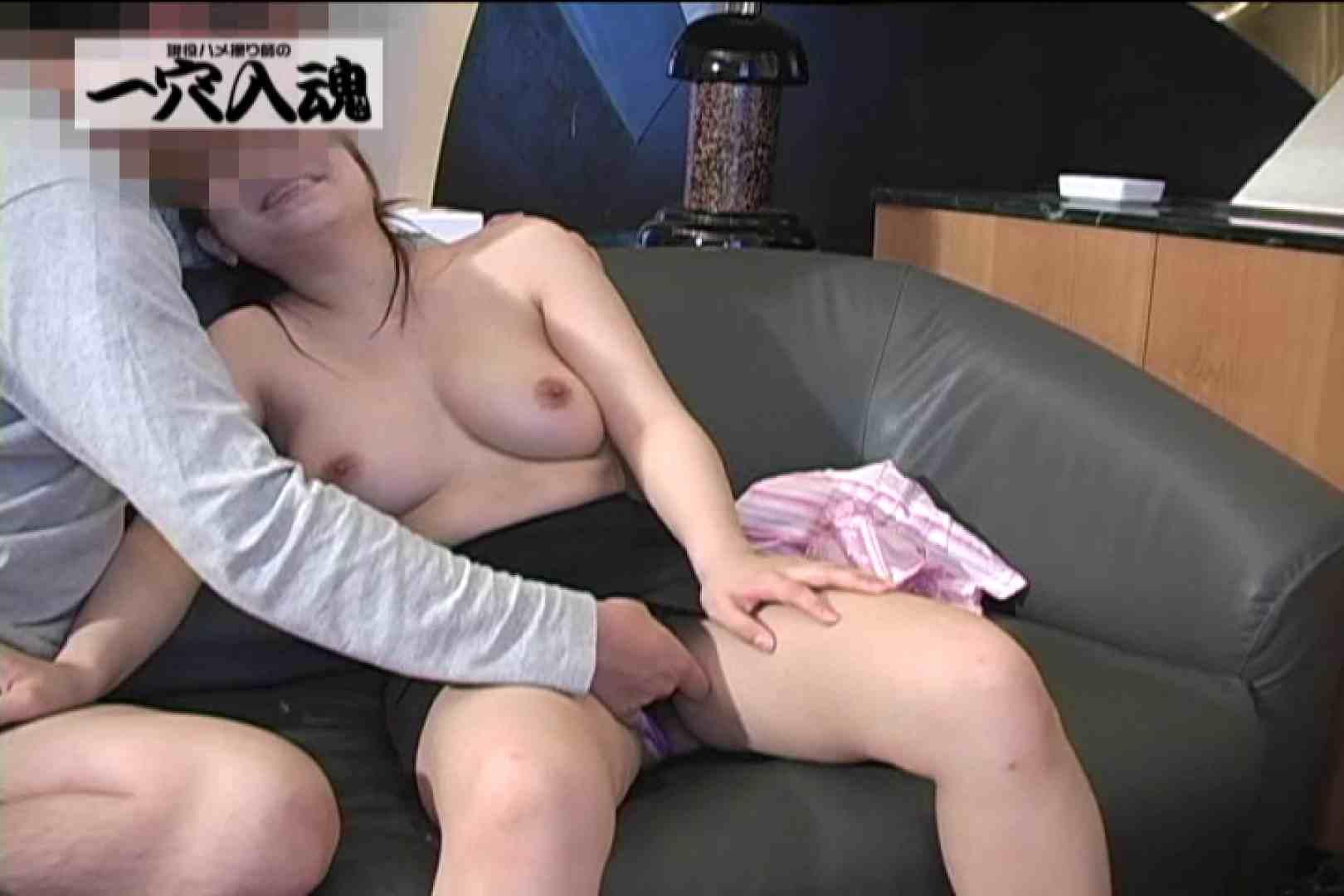 一穴入魂 保育園先生に入魂 おっぱい娘 おめこ無修正動画無料 38連発 7