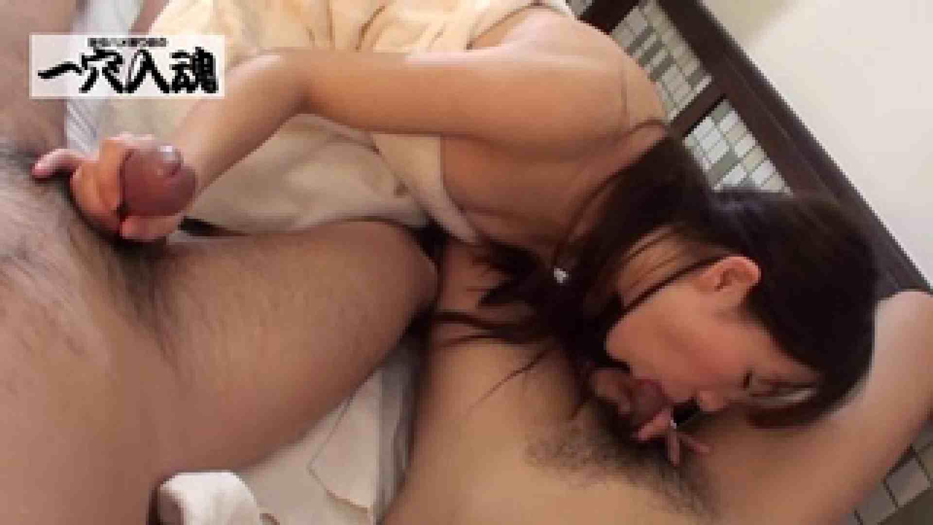 一穴入魂 セフレを友人と3P フェラ セックス無修正動画無料 59連発 14