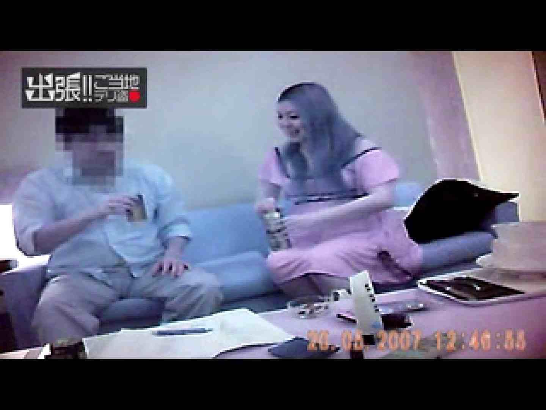 出張リーマンのデリ嬢隠し撮り第3弾vol.2 投稿 ヌード画像 79連発 17