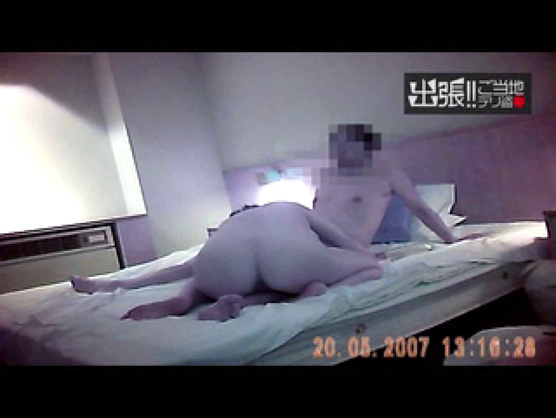 出張リーマンのデリ嬢隠し撮り第3弾vol.2 投稿 ヌード画像 79連発 56
