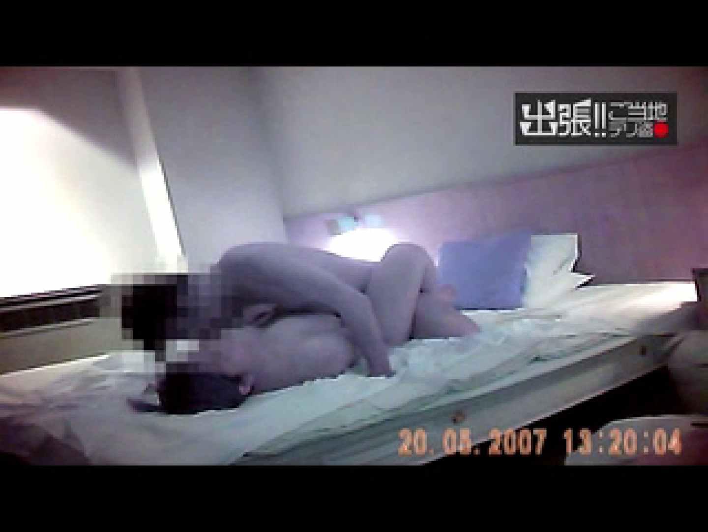 出張リーマンのデリ嬢隠し撮り第3弾vol.2 投稿 ヌード画像 79連発 68
