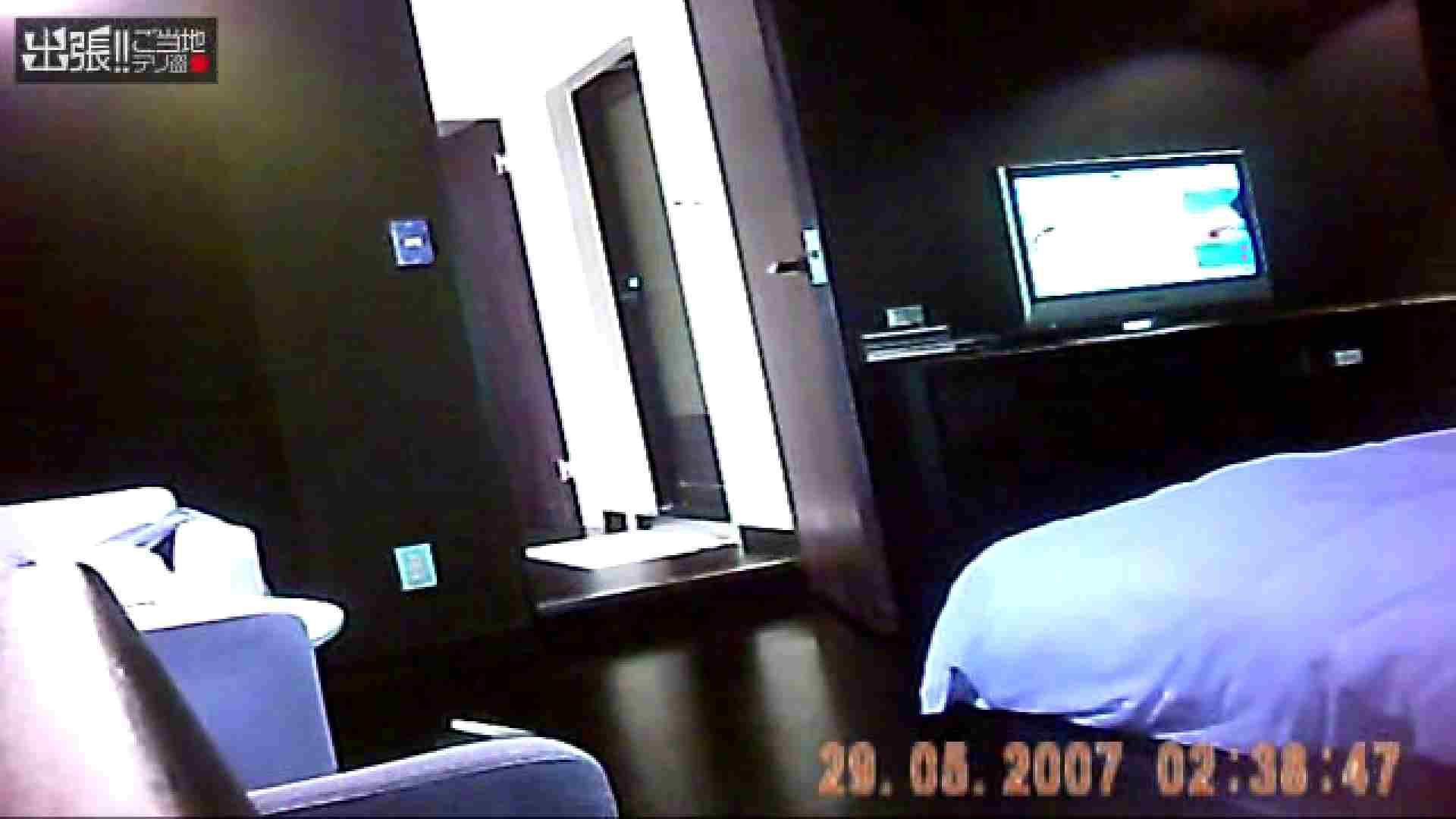 出張リーマンのデリ嬢隠し撮り第3弾vol.6 投稿 セックス無修正動画無料 86連発 17