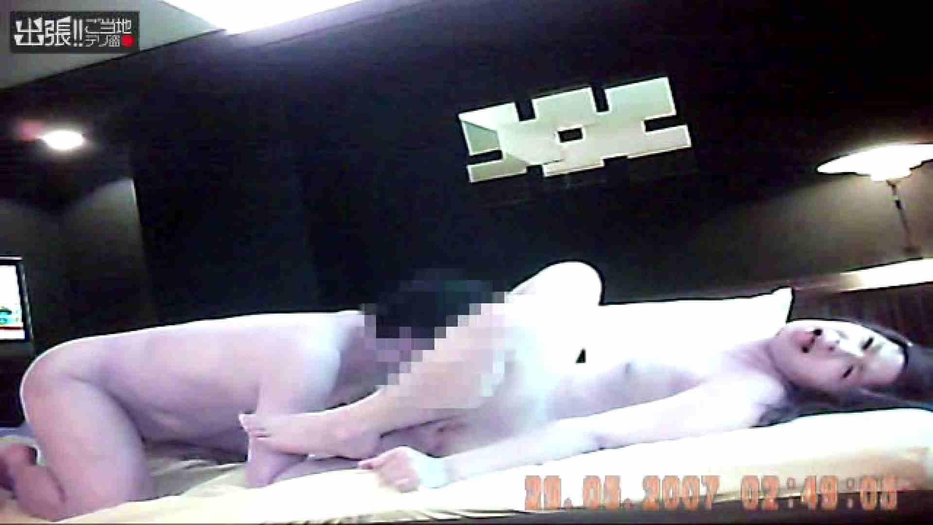 出張リーマンのデリ嬢隠し撮り第3弾vol.6 学校内で ヌード画像 86連発 54