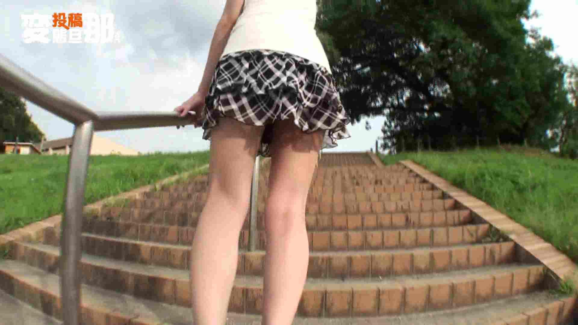 投稿作品 変態旦那さんの野外露出羞恥プレイ後編 バイブ AV無料動画キャプチャ 71連発 41