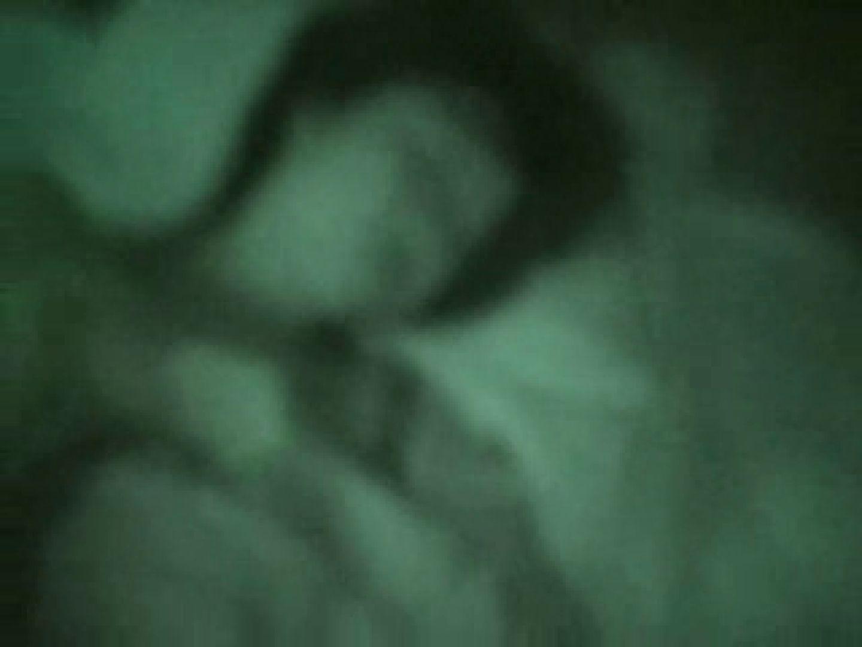直接買い取り 28歳妻への夜這い1 クンニ | 乳首  86連発 3