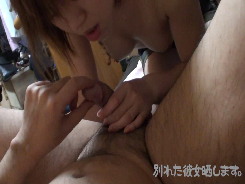 別れた彼女を晒します。動画編2 カップル記念日 オマンコ無修正動画無料 106連発 33
