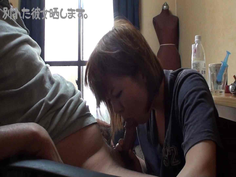 別れた彼女を晒します。動画編2 カップル記念日 オマンコ無修正動画無料 106連発 87