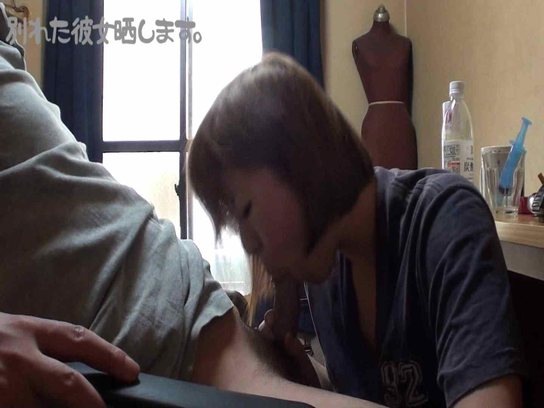別れた彼女を晒します。動画編2 フェラ | 3P  106連発 91