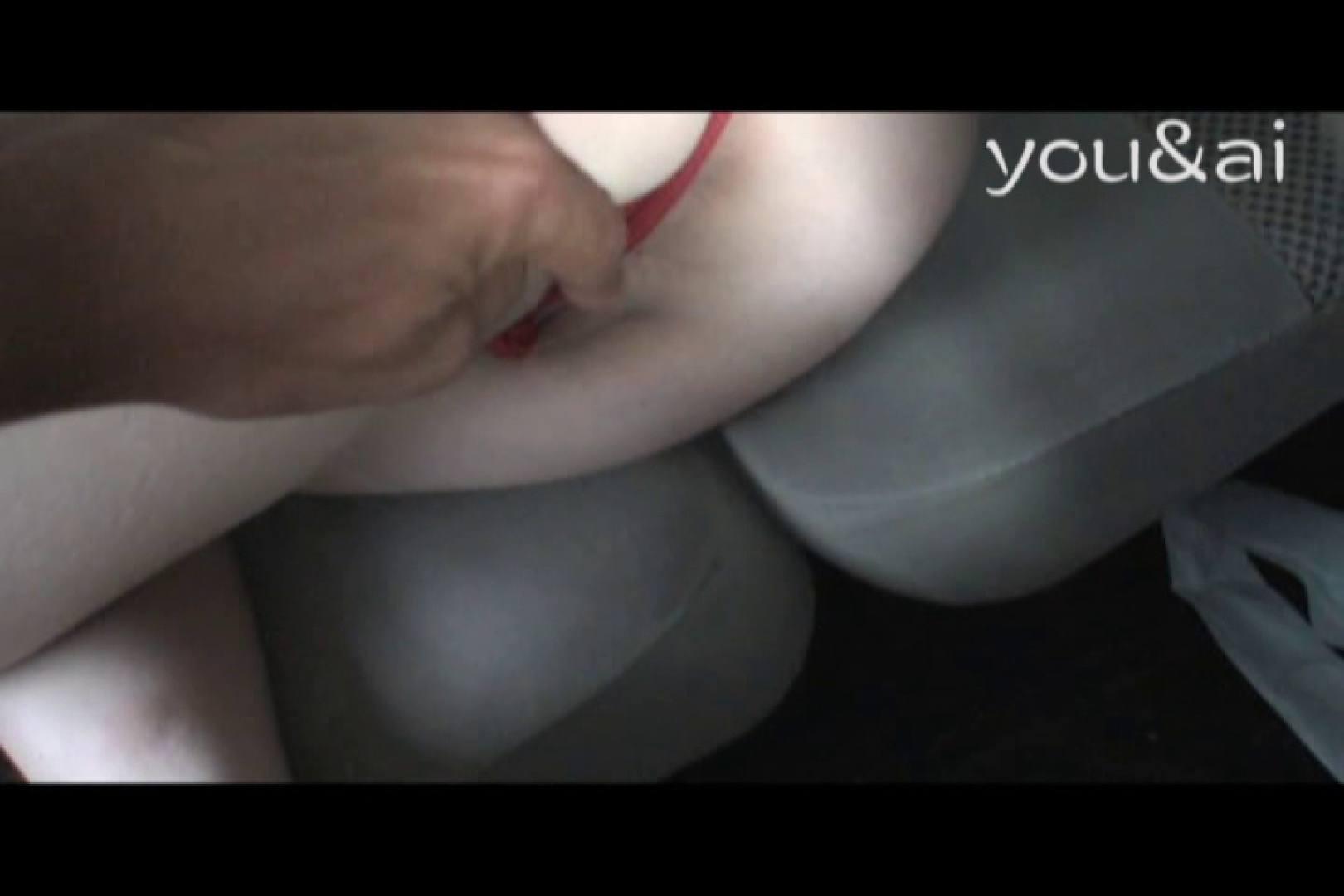 おしどり夫婦のyou&aiさん投稿作品vol.4 美女OL  59連発 7