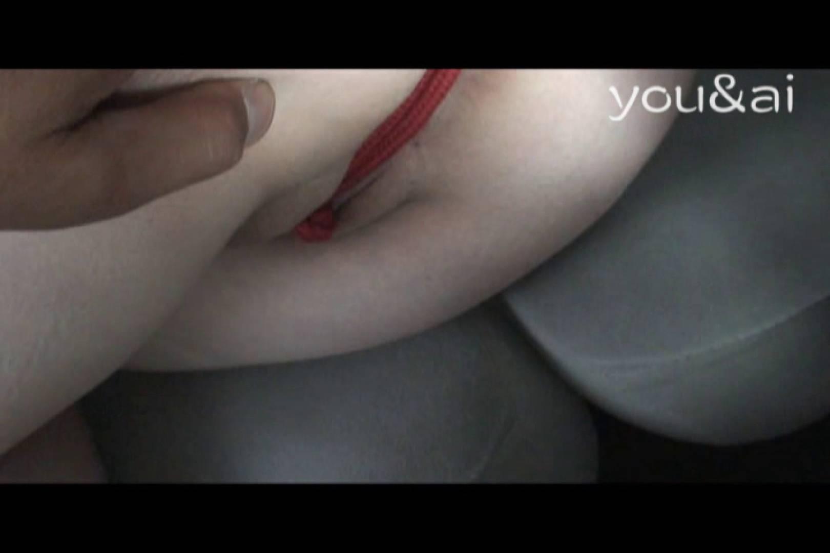 おしどり夫婦のyou&aiさん投稿作品vol.4 美女OL | 野外  59連発 8