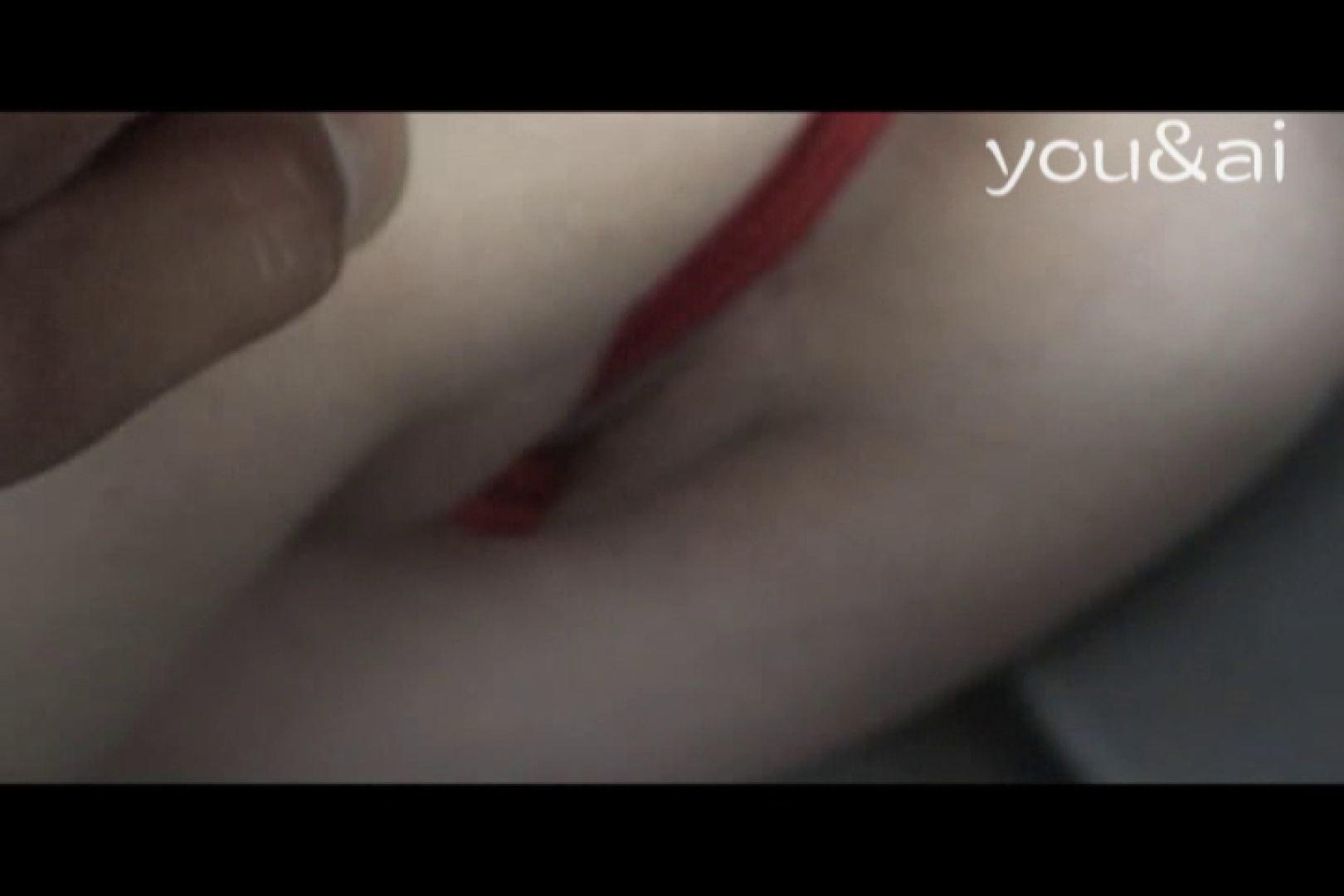 おしどり夫婦のyou&aiさん投稿作品vol.4 投稿 えろ無修正画像 59連発 9