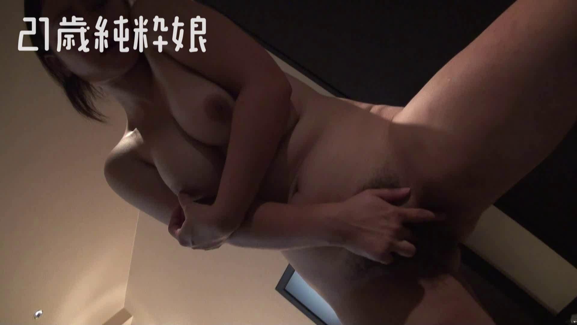 上京したばかりのGカップ21歳純粋嬢を都合の良い女にしてみた2 中出し  97連発 15