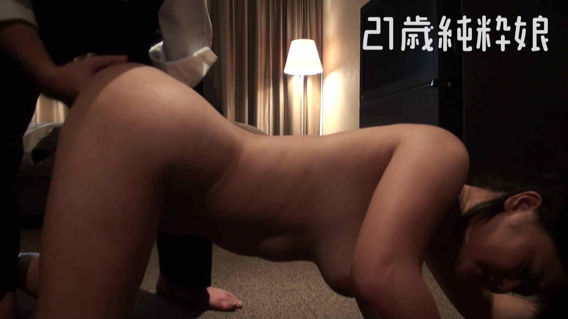 上京したばかりのGカップ21歳純粋嬢を都合の良い女にしてみた2 オナニー 盗み撮り動画キャプチャ 97連発 59