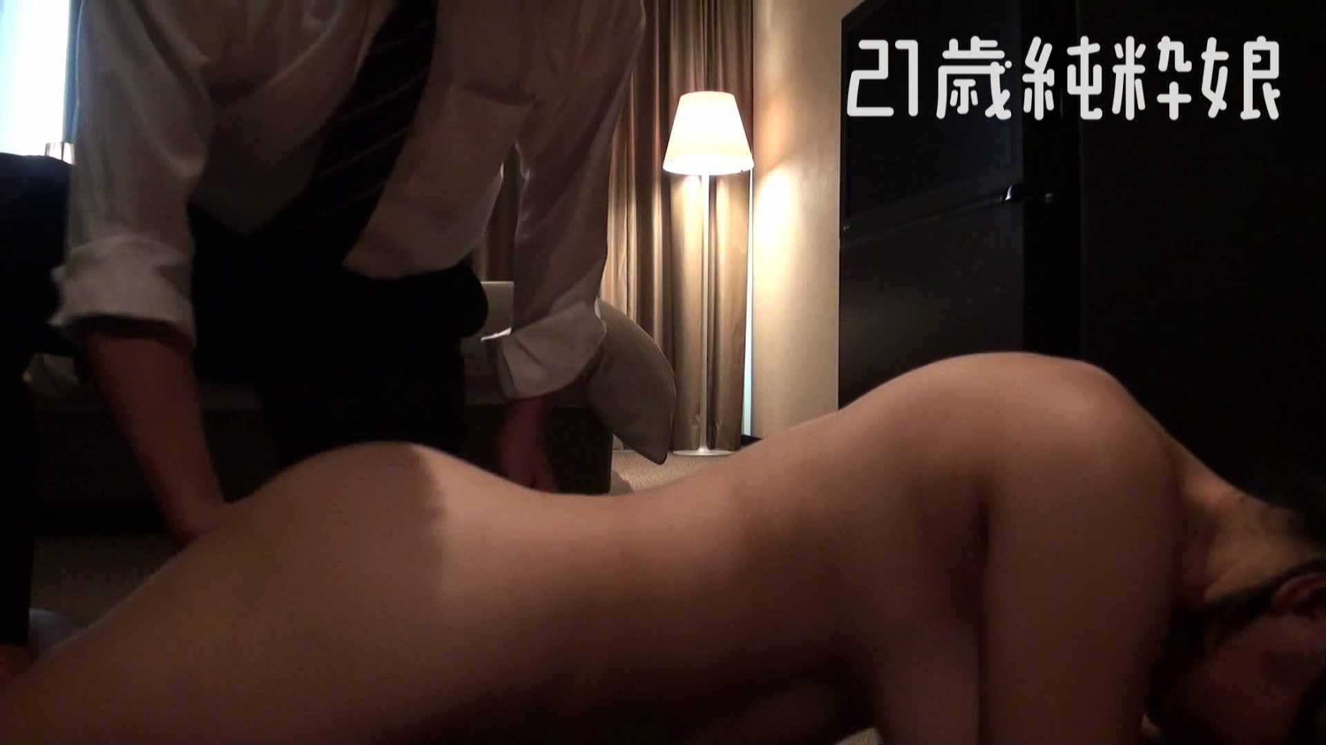 上京したばかりのGカップ21歳純粋嬢を都合の良い女にしてみた2 オナニー 盗み撮り動画キャプチャ 97連発 62