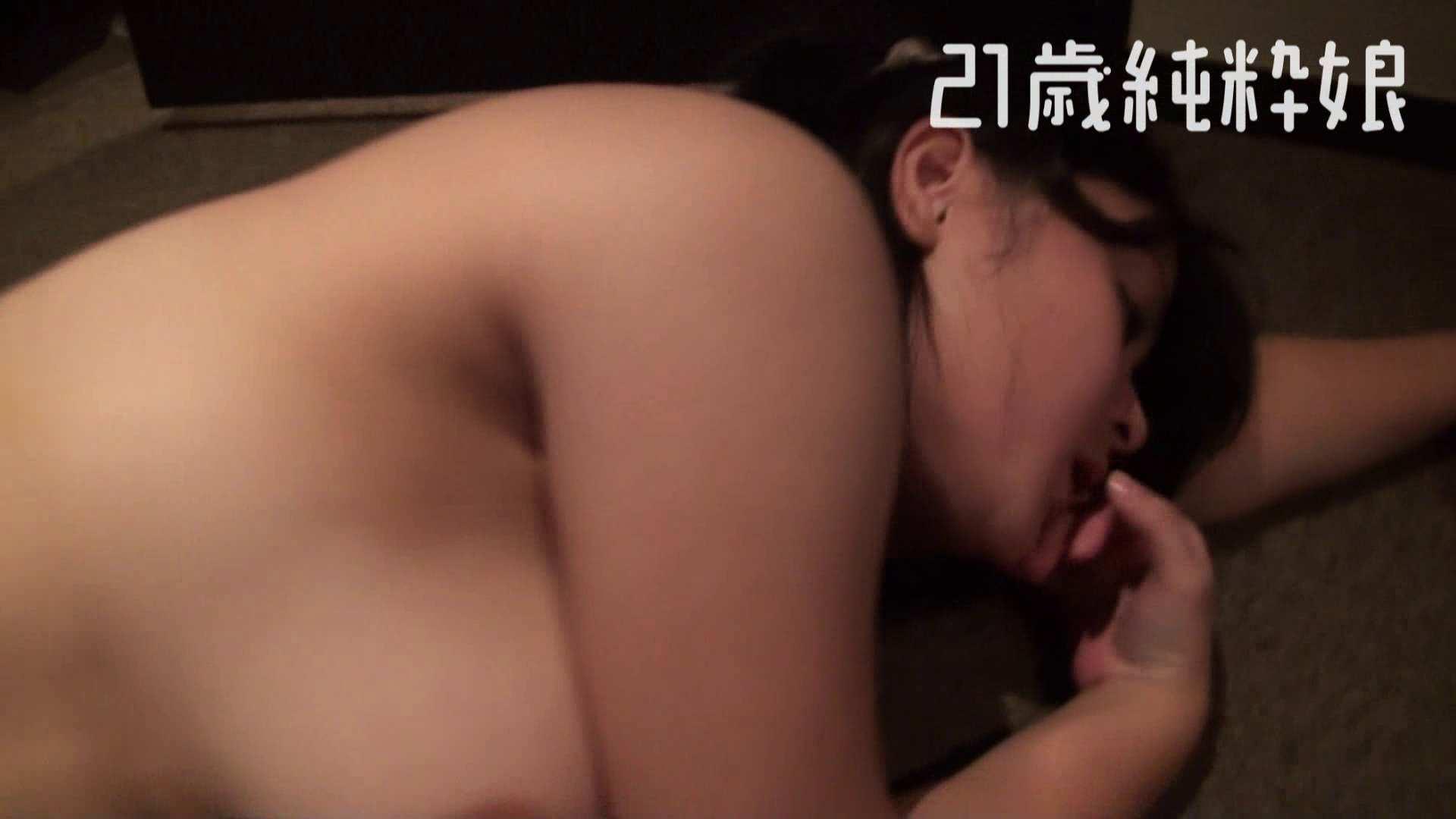 上京したばかりのGカップ21歳純粋嬢を都合の良い女にしてみた2 中出し | SEXプレイ  97連発 64