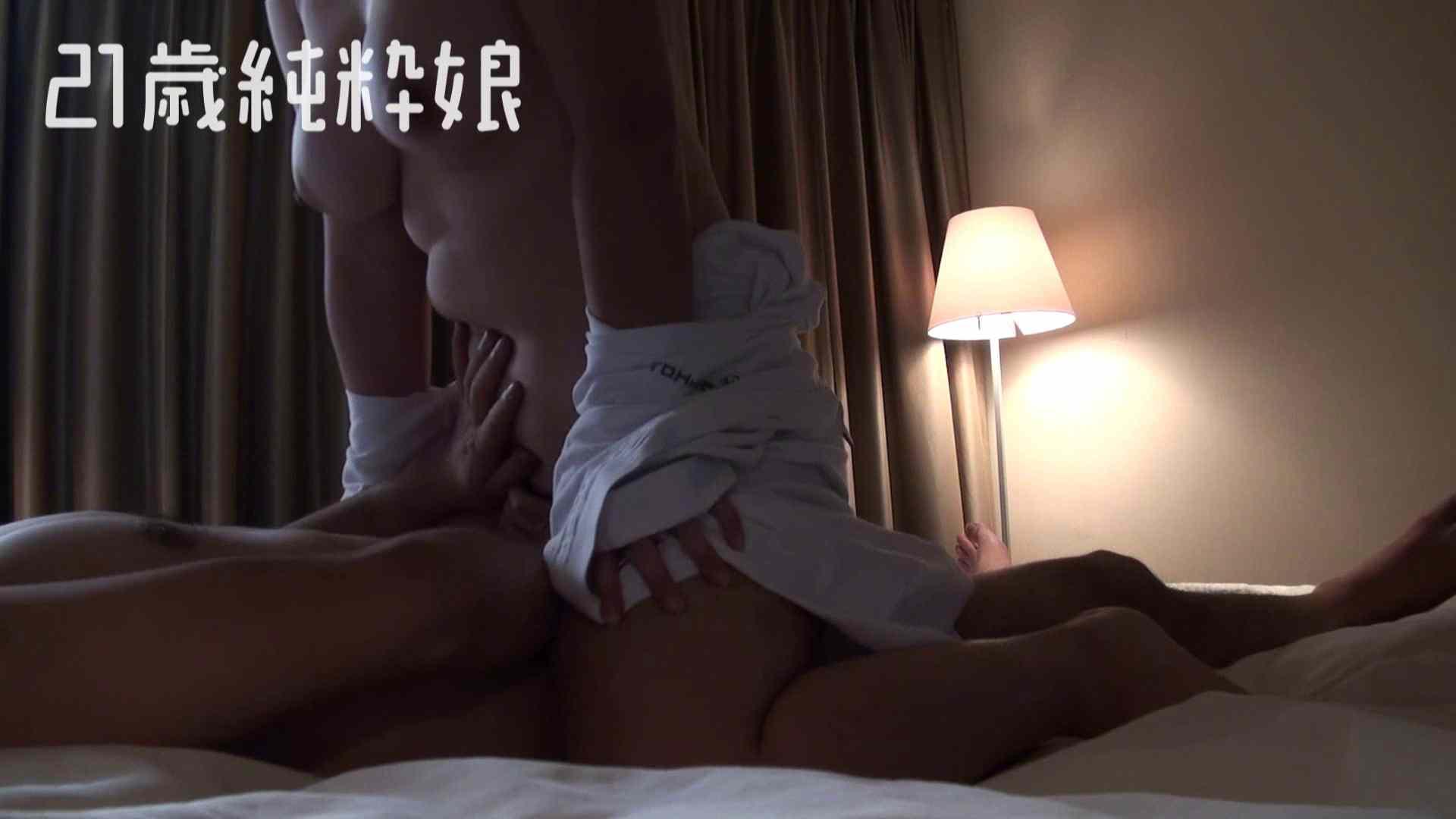 上京したばかりのGカップ21歳純粋嬢を都合の良い女にしてみた2 中出し | SEXプレイ  97連発 82