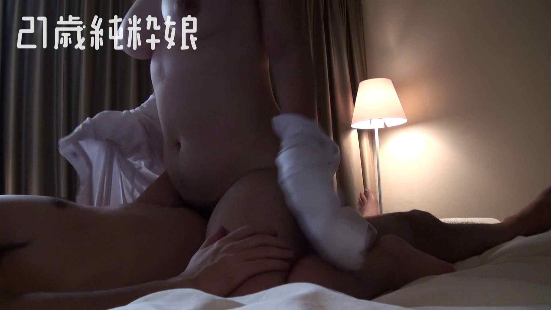 上京したばかりのGカップ21歳純粋嬢を都合の良い女にしてみた2 オナニー 盗み撮り動画キャプチャ 97連発 86