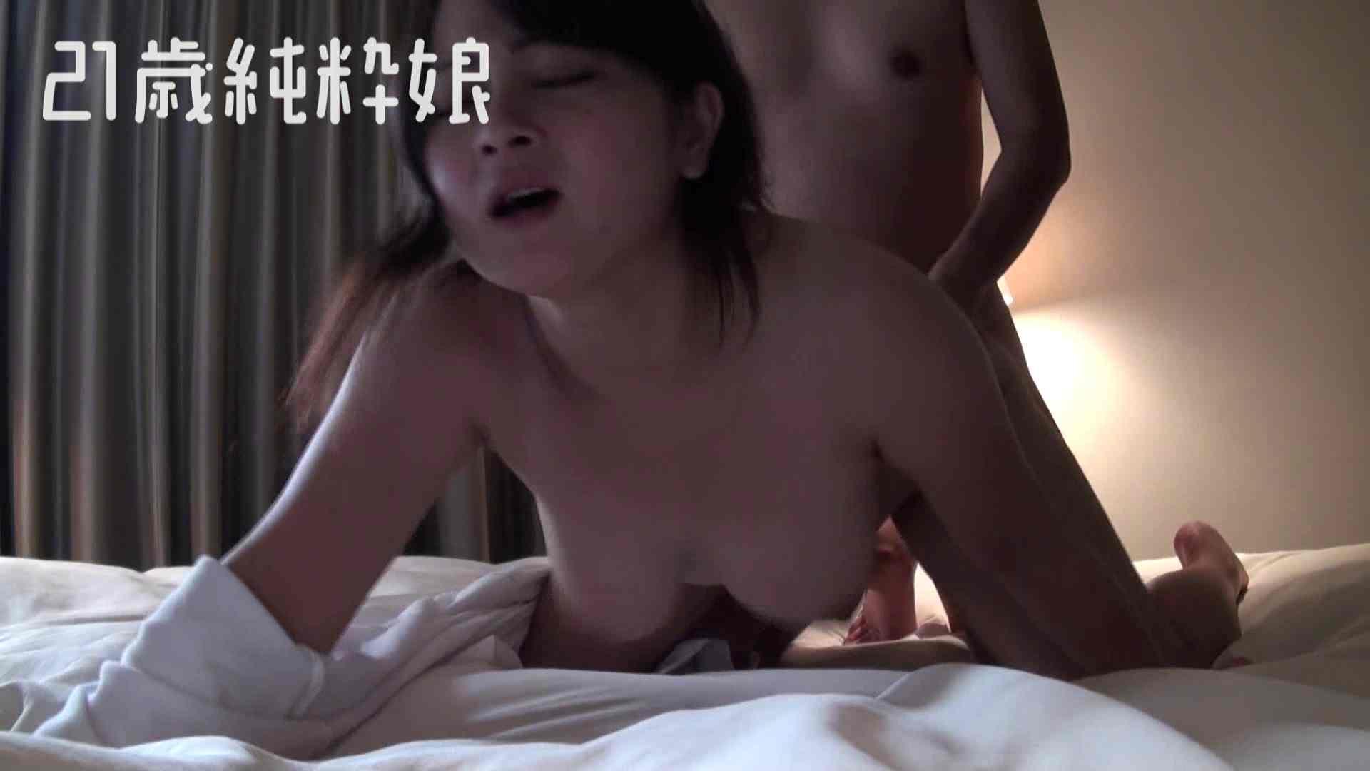 上京したばかりのGカップ21歳純粋嬢を都合の良い女にしてみた2 オナニー 盗み撮り動画キャプチャ 97連発 89