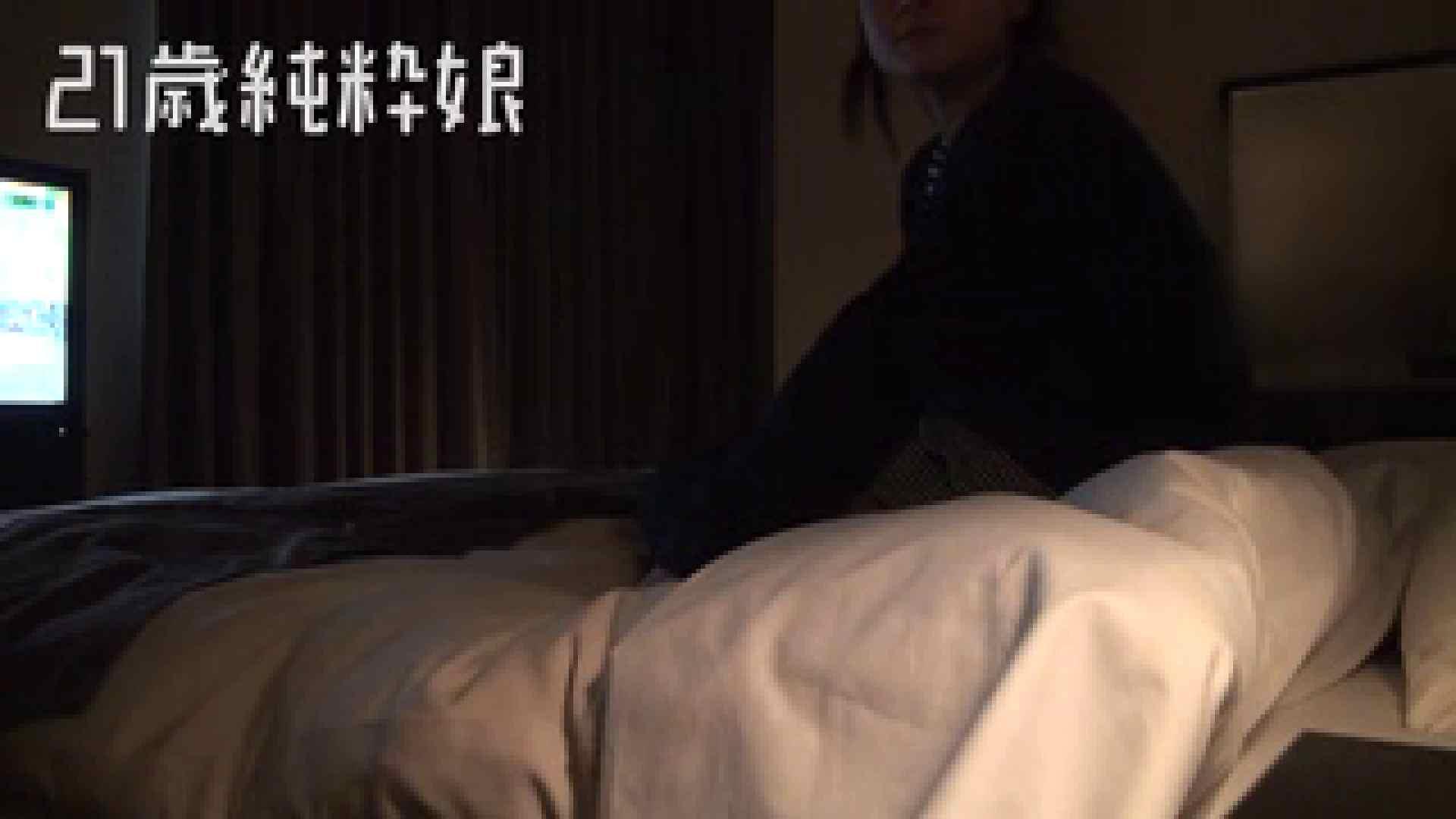 上京したばかりのGカップ21歳純粋嬢を都合の良い女にしてみた4 ホテル 盗み撮り動画キャプチャ 61連発 7