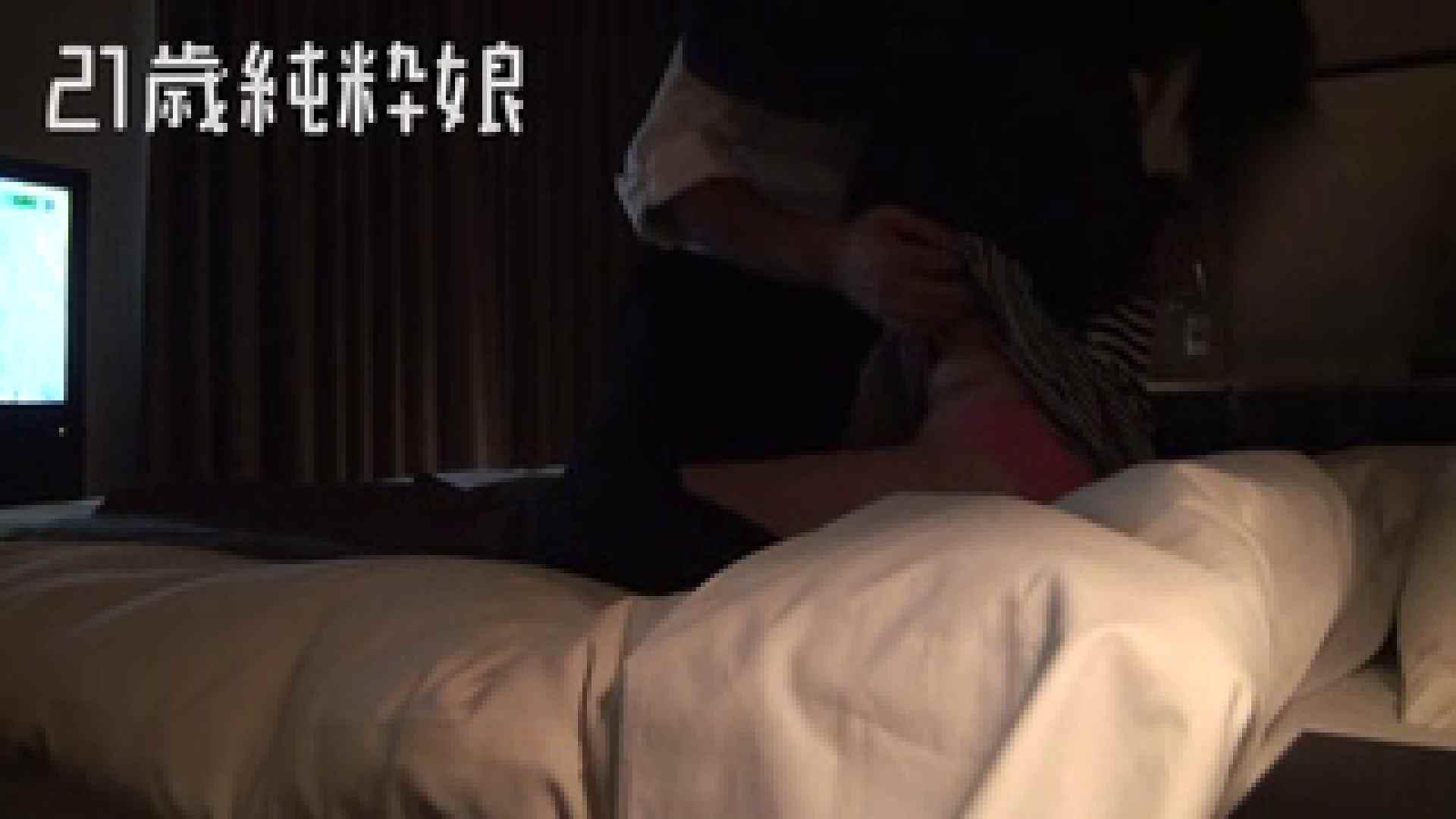 上京したばかりのGカップ21歳純粋嬢を都合の良い女にしてみた4 投稿 | 友人投稿  61連発 9