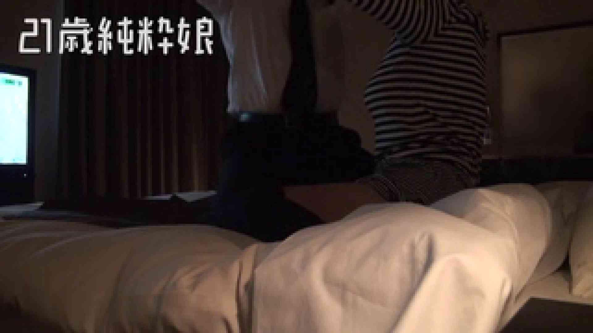 上京したばかりのGカップ21歳純粋嬢を都合の良い女にしてみた4 ホテル 盗み撮り動画キャプチャ 61連発 11