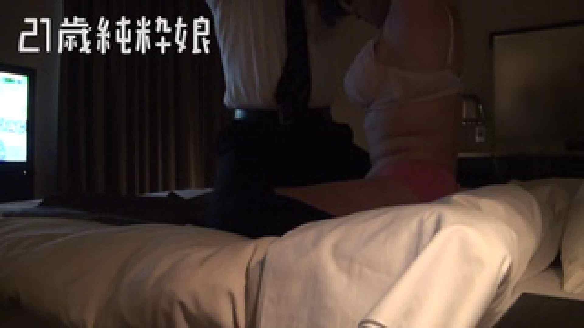 上京したばかりのGカップ21歳純粋嬢を都合の良い女にしてみた4 投稿  61連発 12
