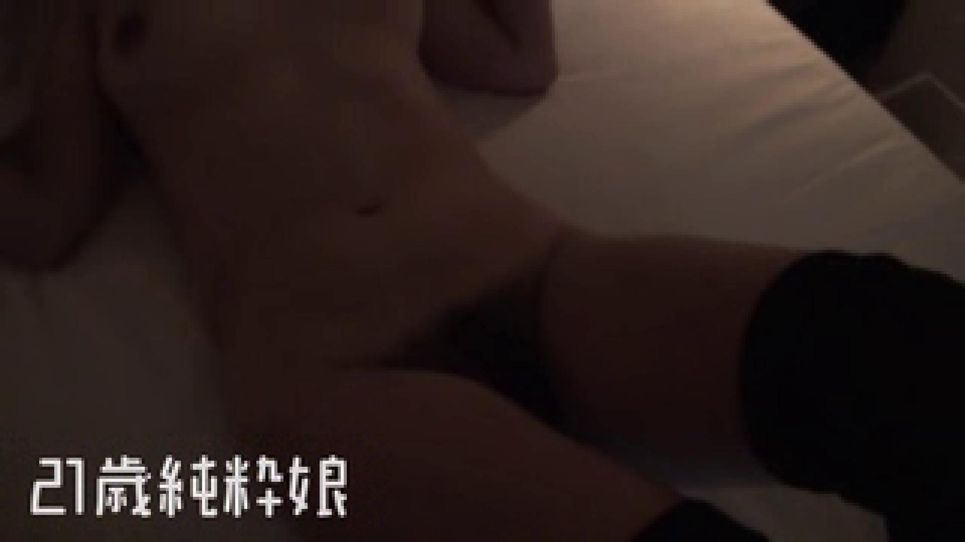 上京したばかりのGカップ21歳純粋嬢を都合の良い女にしてみた4 おっぱい娘 ヌード画像 61連発 26