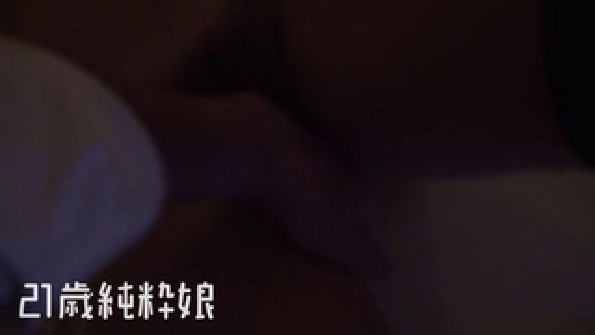 上京したばかりのGカップ21歳純粋嬢を都合の良い女にしてみた4 投稿  61連発 28