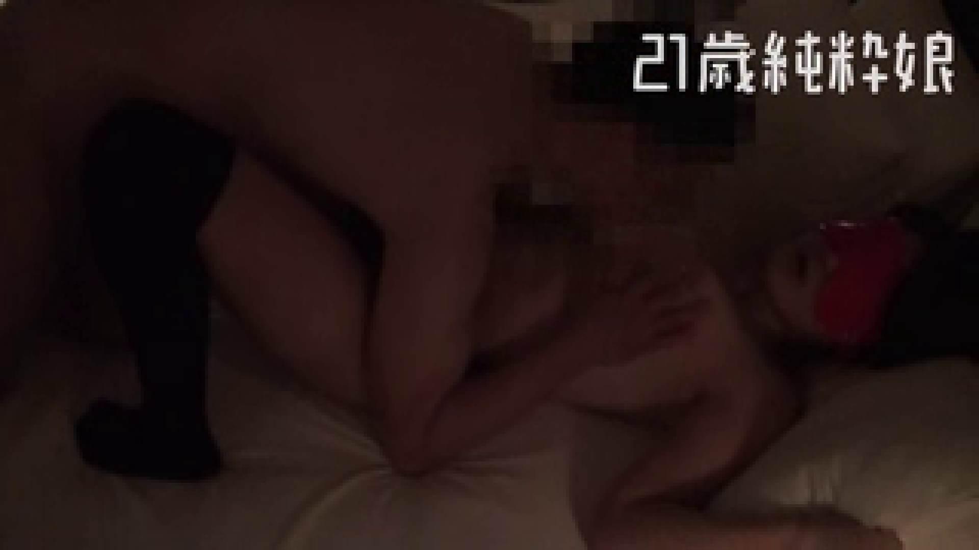 上京したばかりのGカップ21歳純粋嬢を都合の良い女にしてみた4 おっぱい娘 ヌード画像 61連発 38