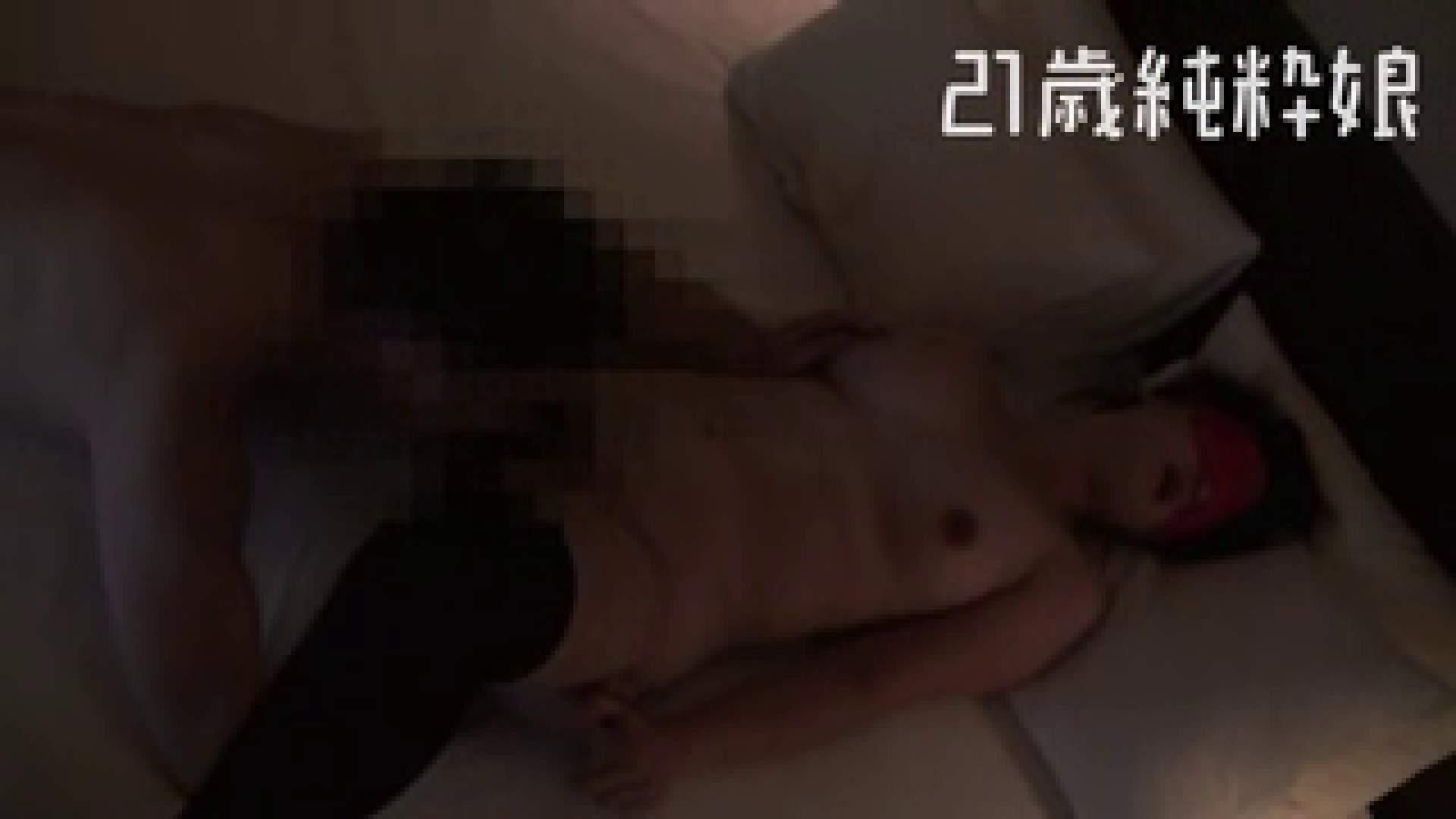 上京したばかりのGカップ21歳純粋嬢を都合の良い女にしてみた4 投稿 | 友人投稿  61連発 49
