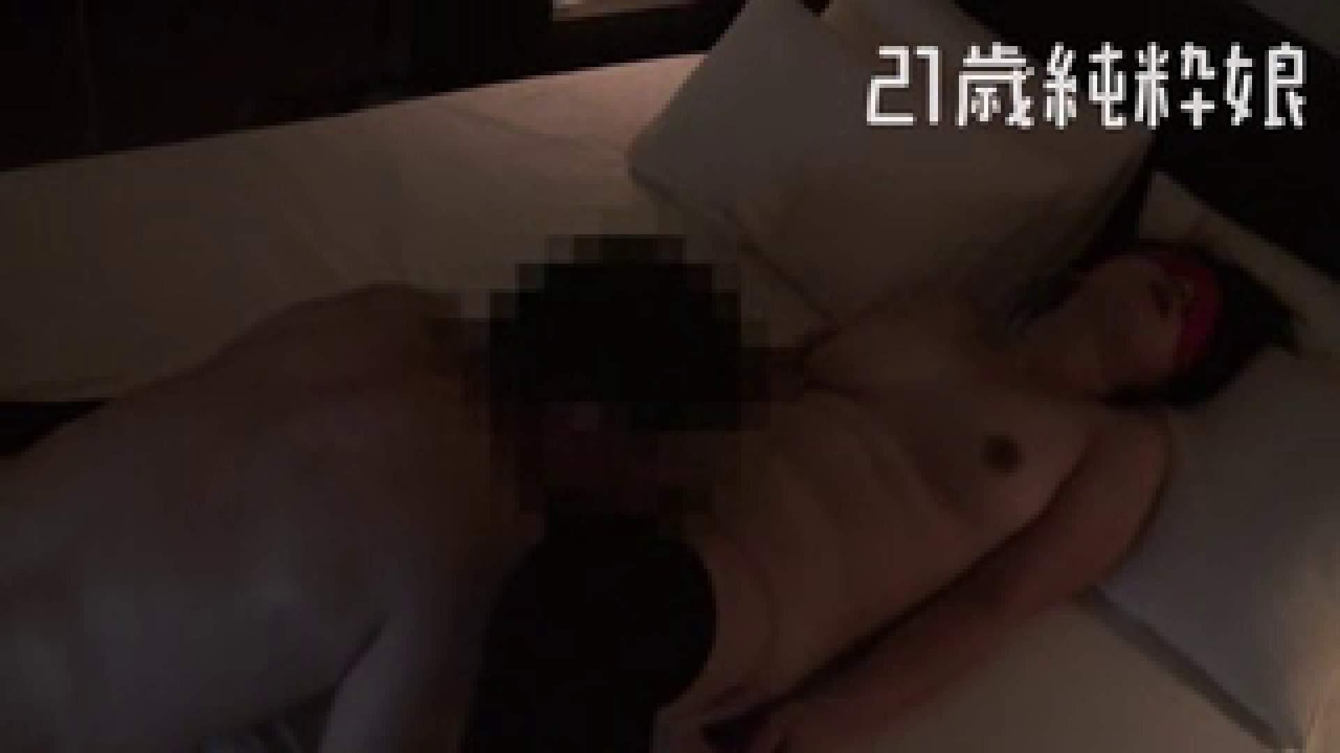 上京したばかりのGカップ21歳純粋嬢を都合の良い女にしてみた4 ホテル 盗み撮り動画キャプチャ 61連発 51