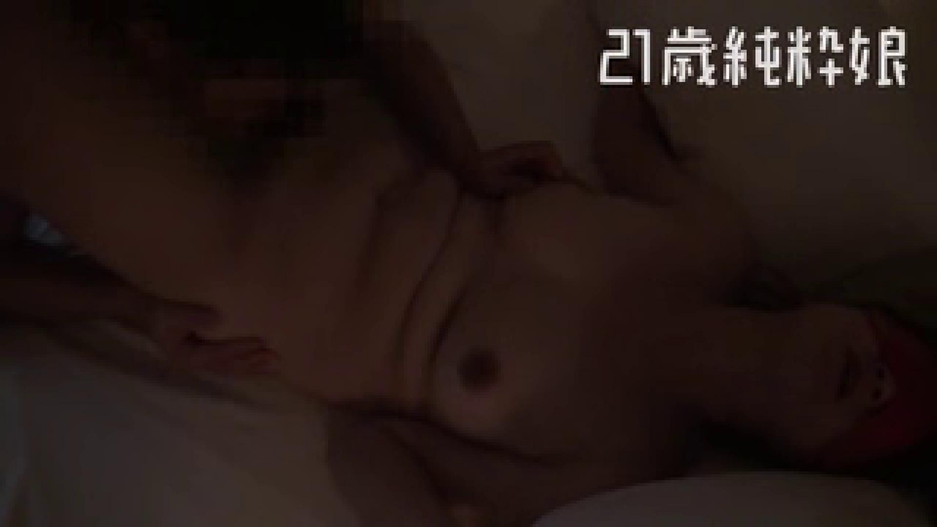 上京したばかりのGカップ21歳純粋嬢を都合の良い女にしてみた4 ホテル 盗み撮り動画キャプチャ 61連発 55