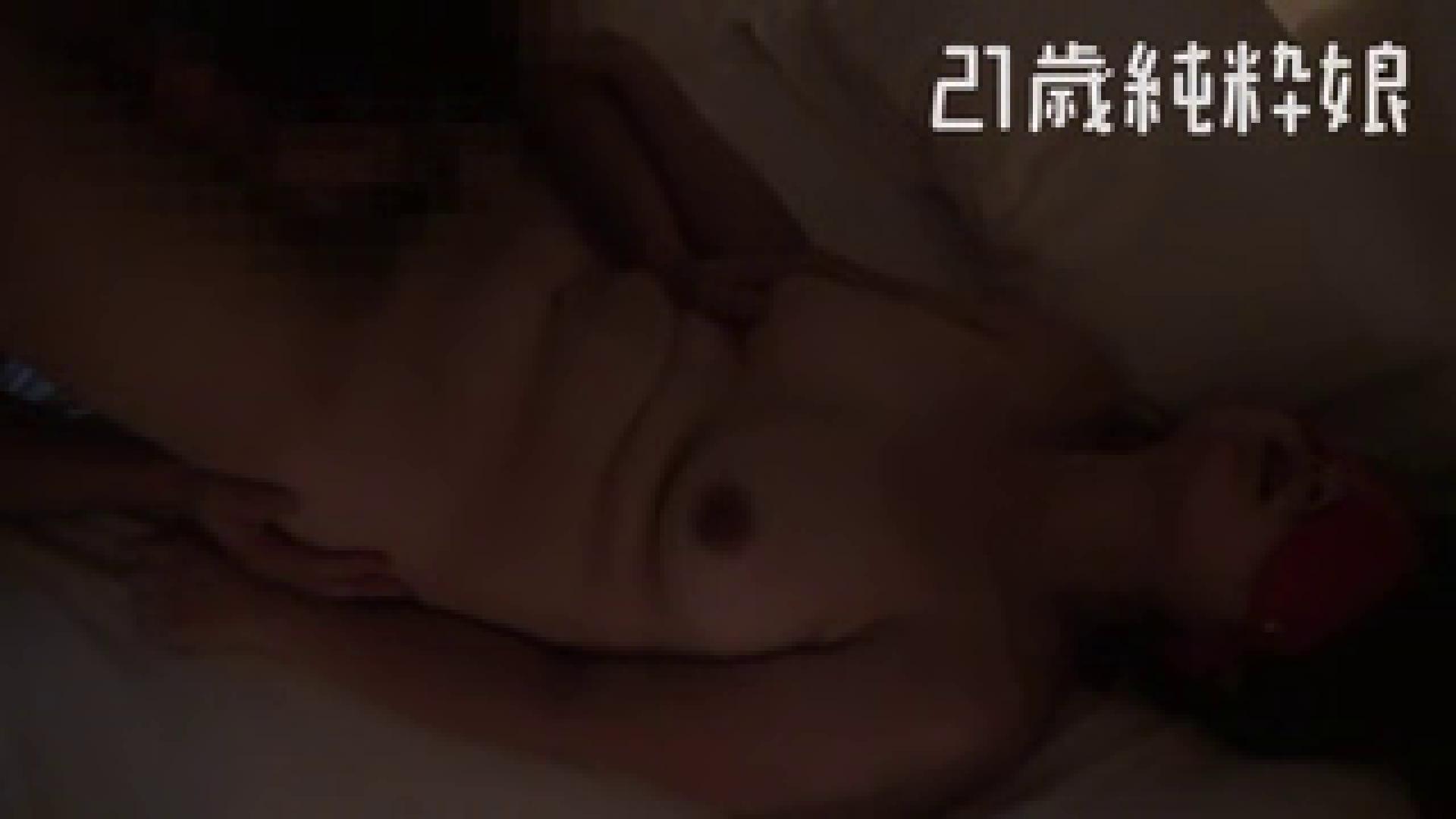 上京したばかりのGカップ21歳純粋嬢を都合の良い女にしてみた4 投稿  61連発 56