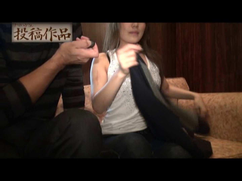 ナマハゲさんのまんこコレクション sumire 素人ギャル女 エロ無料画像 92連発 2