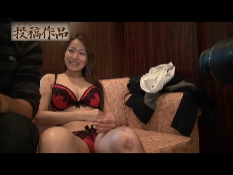 ナマハゲさんのまんこコレクション sumire 素人ギャル女 エロ無料画像 92連発 14