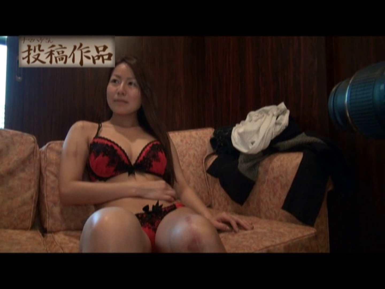 ナマハゲさんのまんこコレクション sumire おっぱい娘 おめこ無修正動画無料 92連発 15