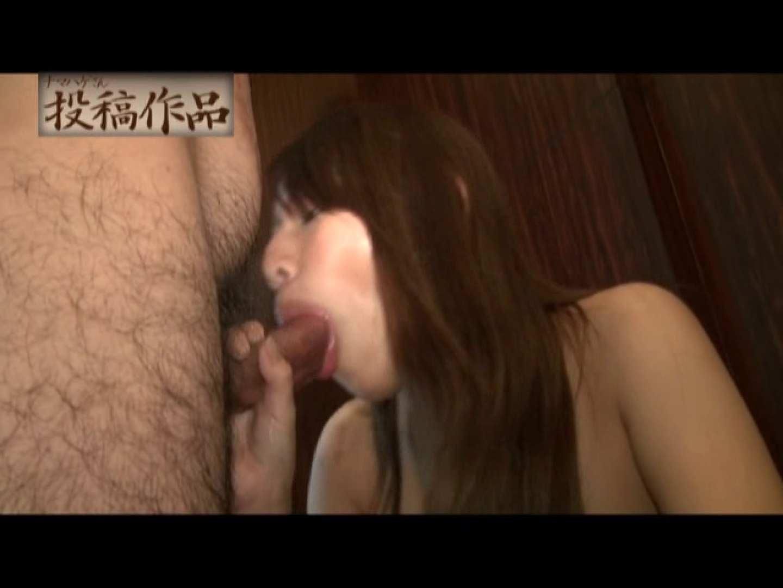 ナマハゲさんのまんこコレクション sumire SEXプレイ  92連発 44