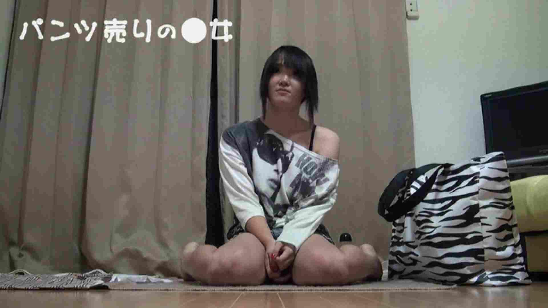 新説 パンツ売りの女の子mizuki02 おまんこ娘 覗きおまんこ画像 98連発 7