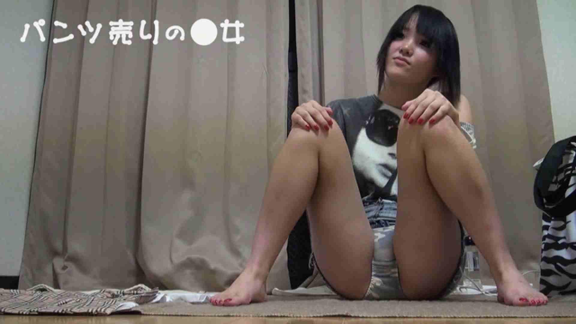 新説 パンツ売りの女の子mizuki02 覗き  98連発 12