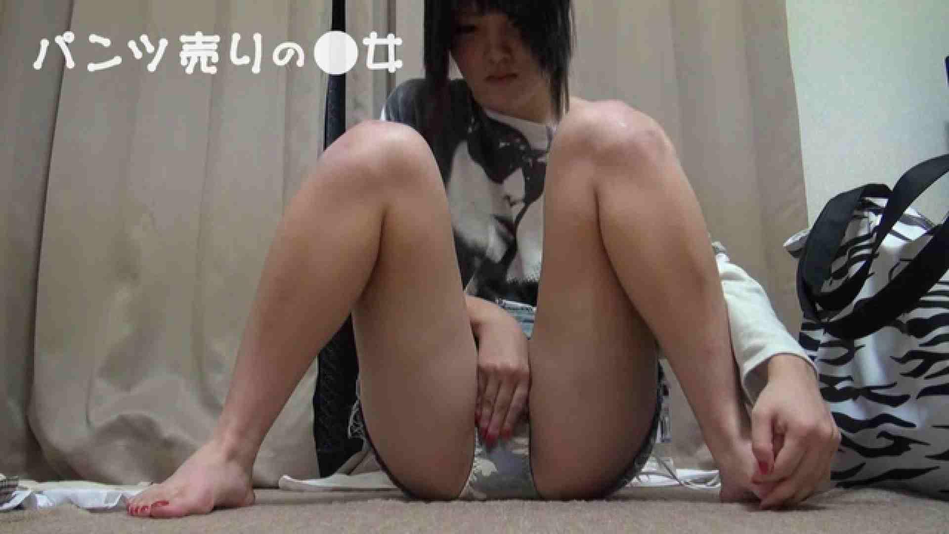 新説 パンツ売りの女の子mizuki02 覗き | 特撮オマンコ  98連発 17