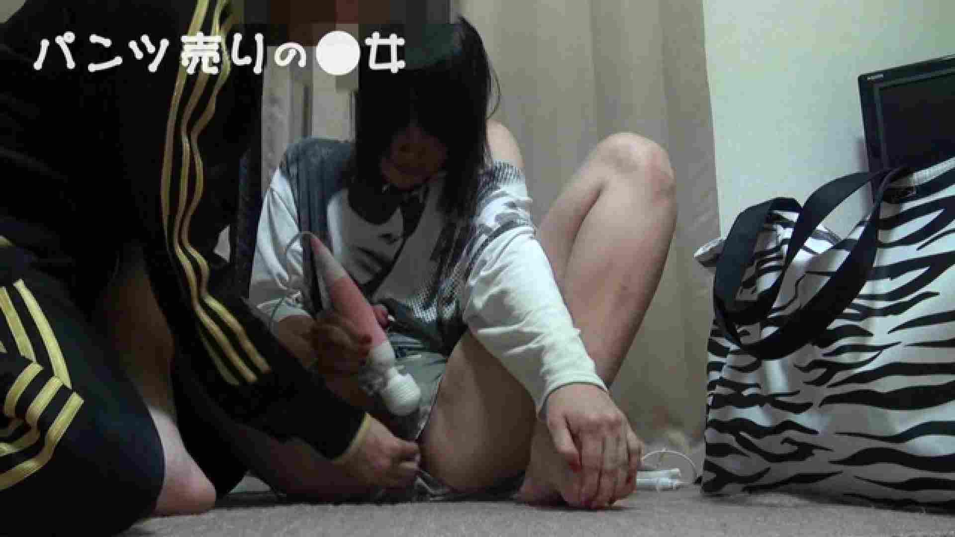 新説 パンツ売りの女の子mizuki02 覗き | 特撮オマンコ  98連発 45