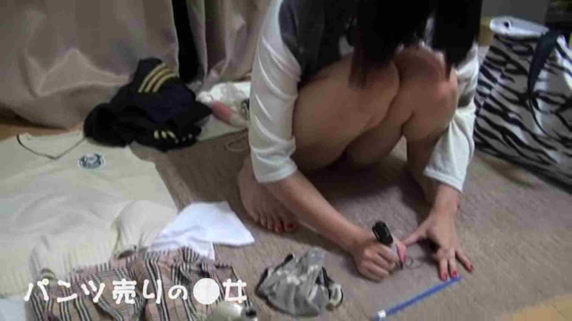 新説 パンツ売りの女の子mizuki02 独占盗撮 おまんこ無修正動画無料 98連発 74