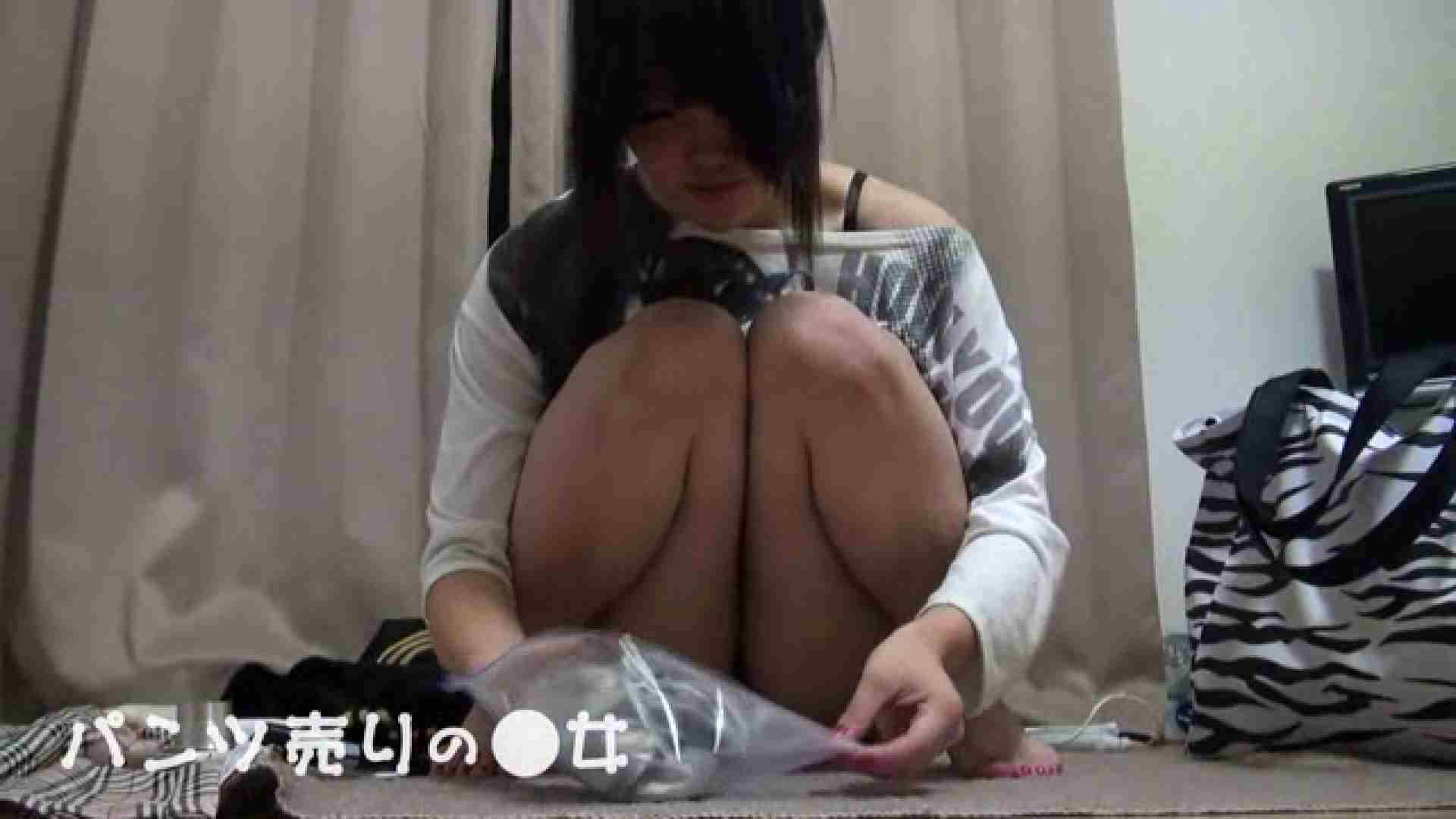 新説 パンツ売りの女の子mizuki02 覗き  98連発 76