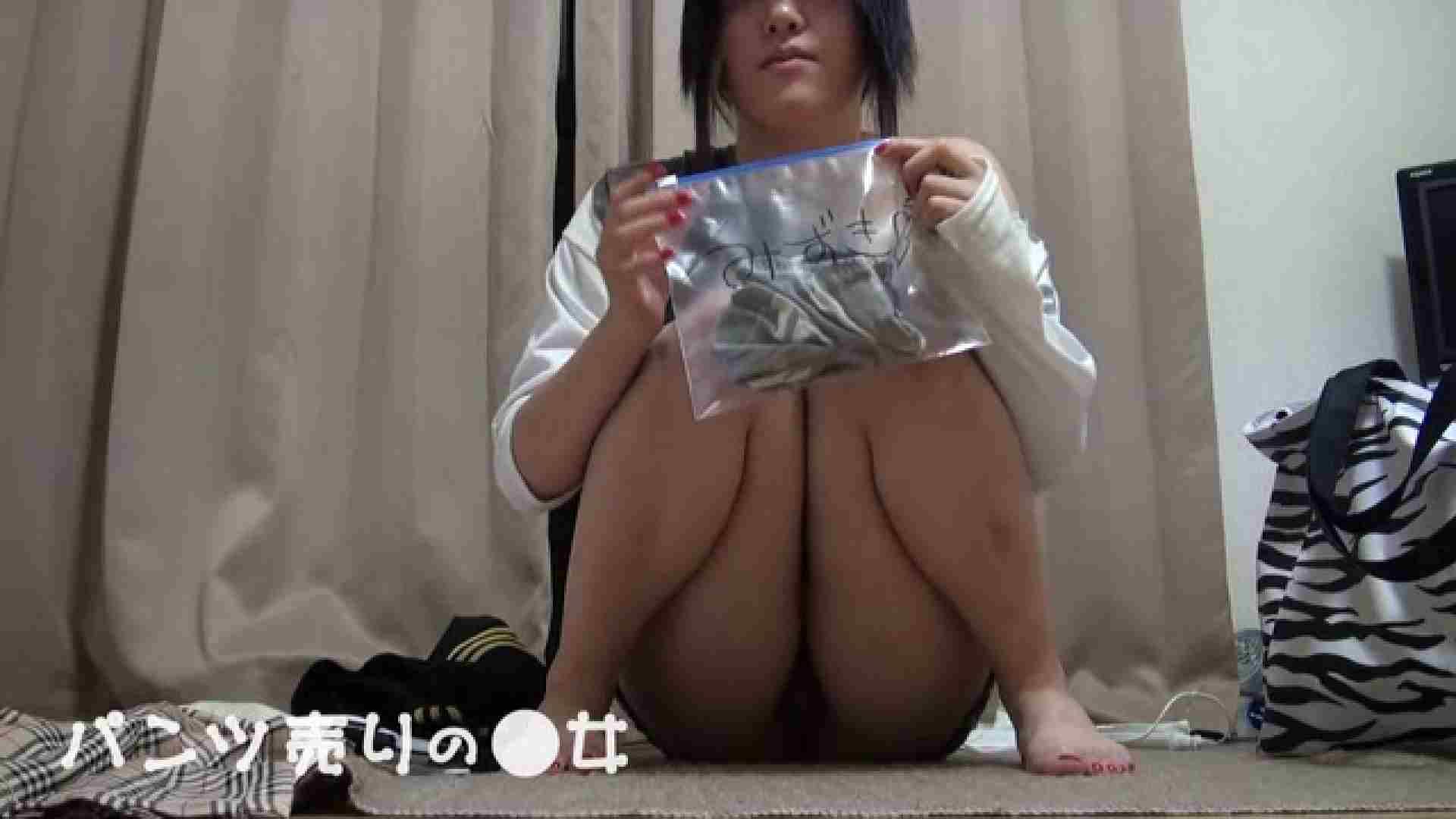新説 パンツ売りの女の子mizuki02 覗き | 特撮オマンコ  98連発 77